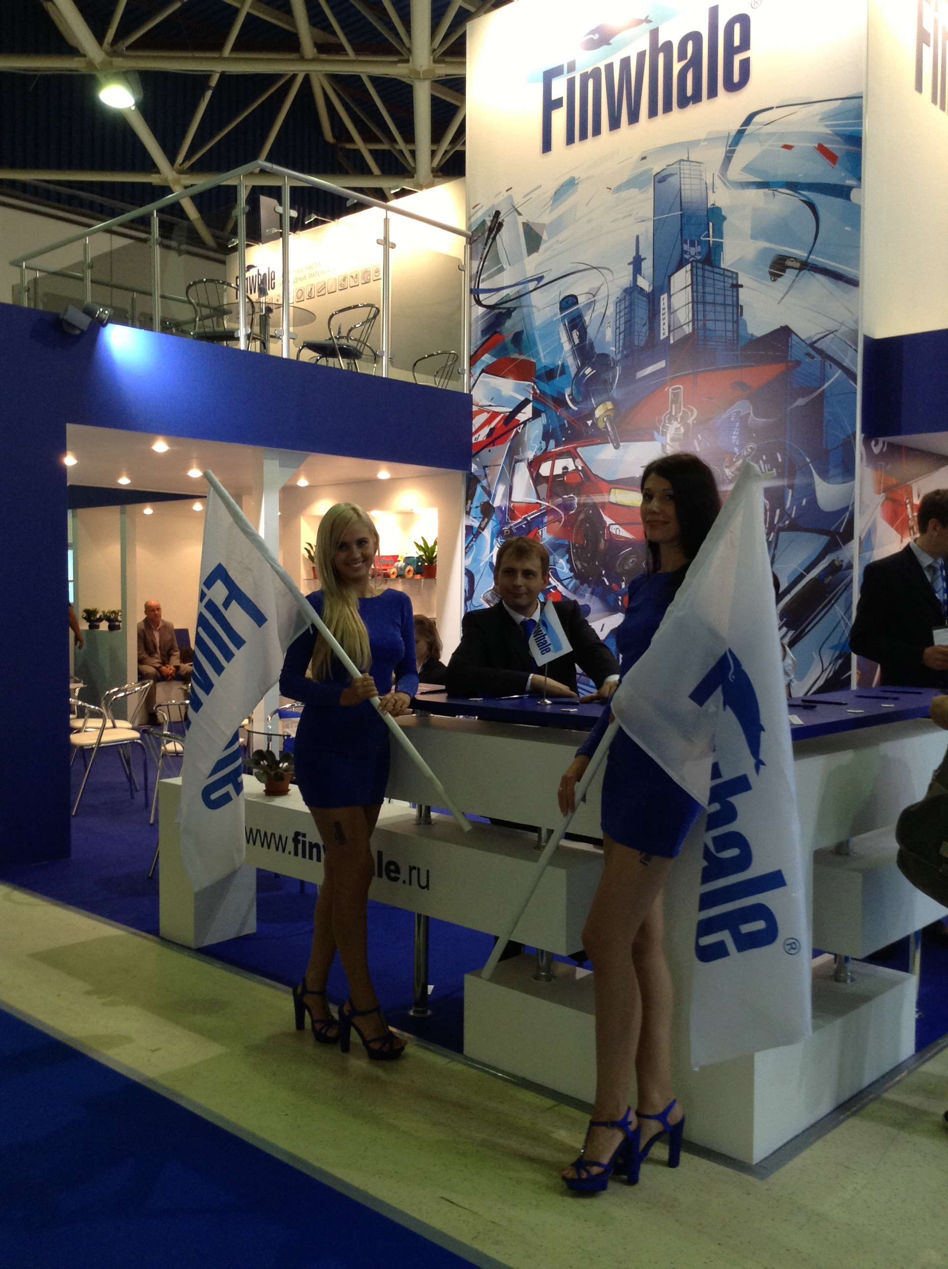 Finwhale на Automechanika Moscow powered by MIMS