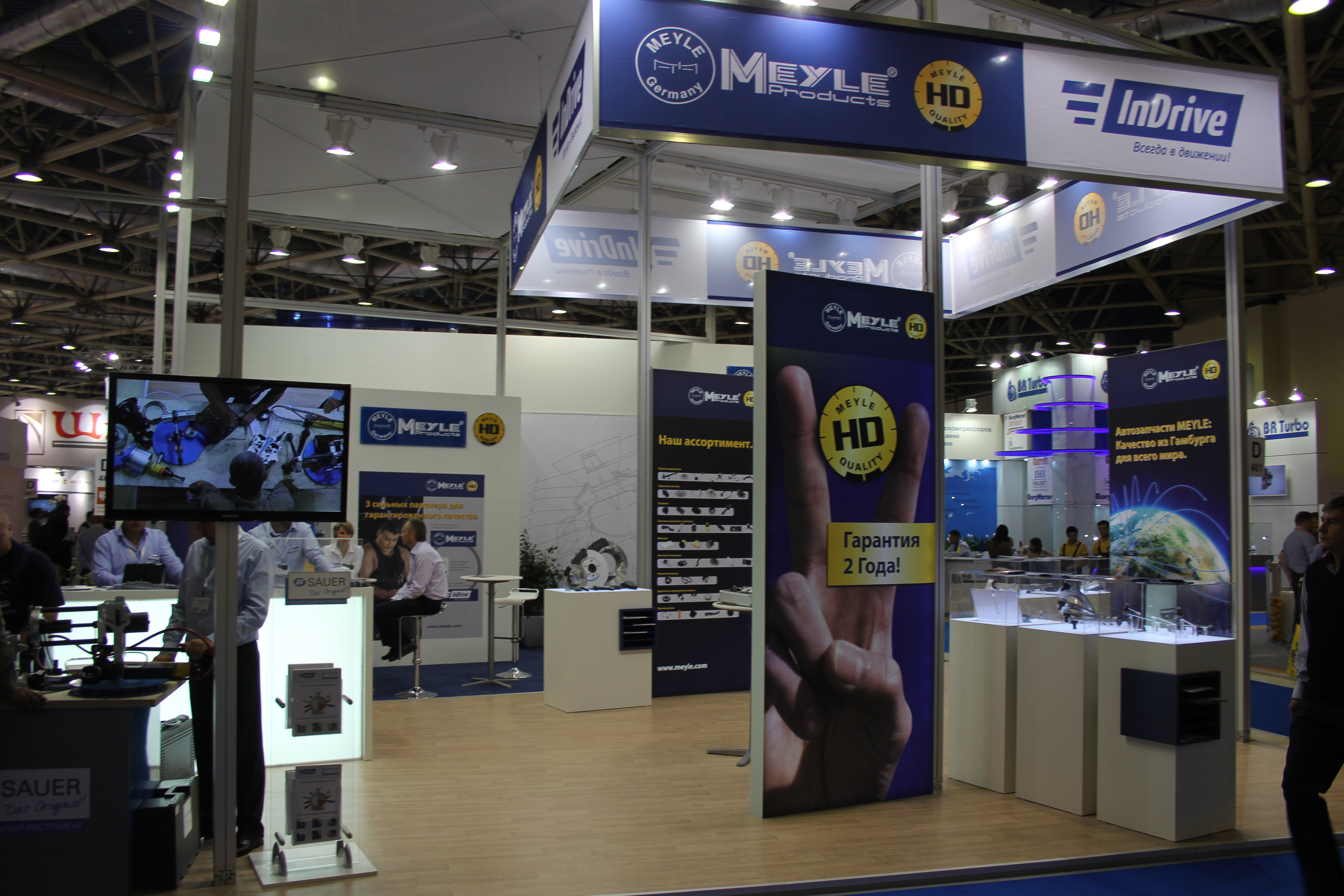 MEYLE на Automechanika Moscow powered by MIMS