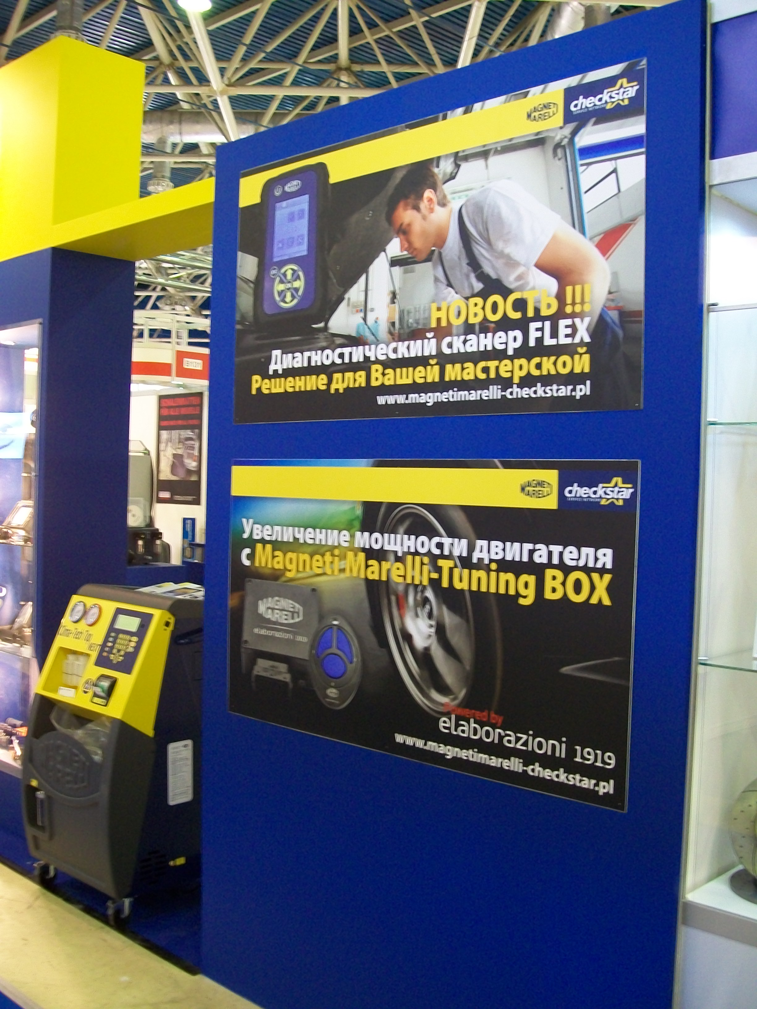Magneti Marelli на Automechanika Moscow powered by MIMS
