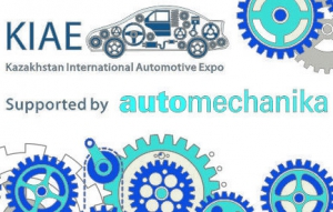 На перекрестке Евразии: KIAE supported by Automechanika