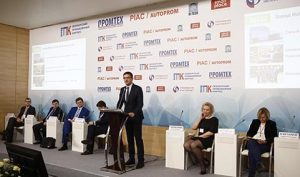 Petersburg International Automotive Conference