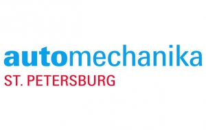 Automechanika St. Petersburg 2016 подводим итоги