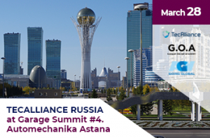 TecAlliance участвует в Garage Summit #4 в Астане